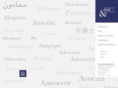 Avocats Ador & Associés